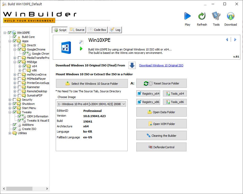 Win10XPE81으로 PE 만들기 테스트 - Windows 10 버전 2004,19041.423 iso 사용 2020-08-09_163047.jpg