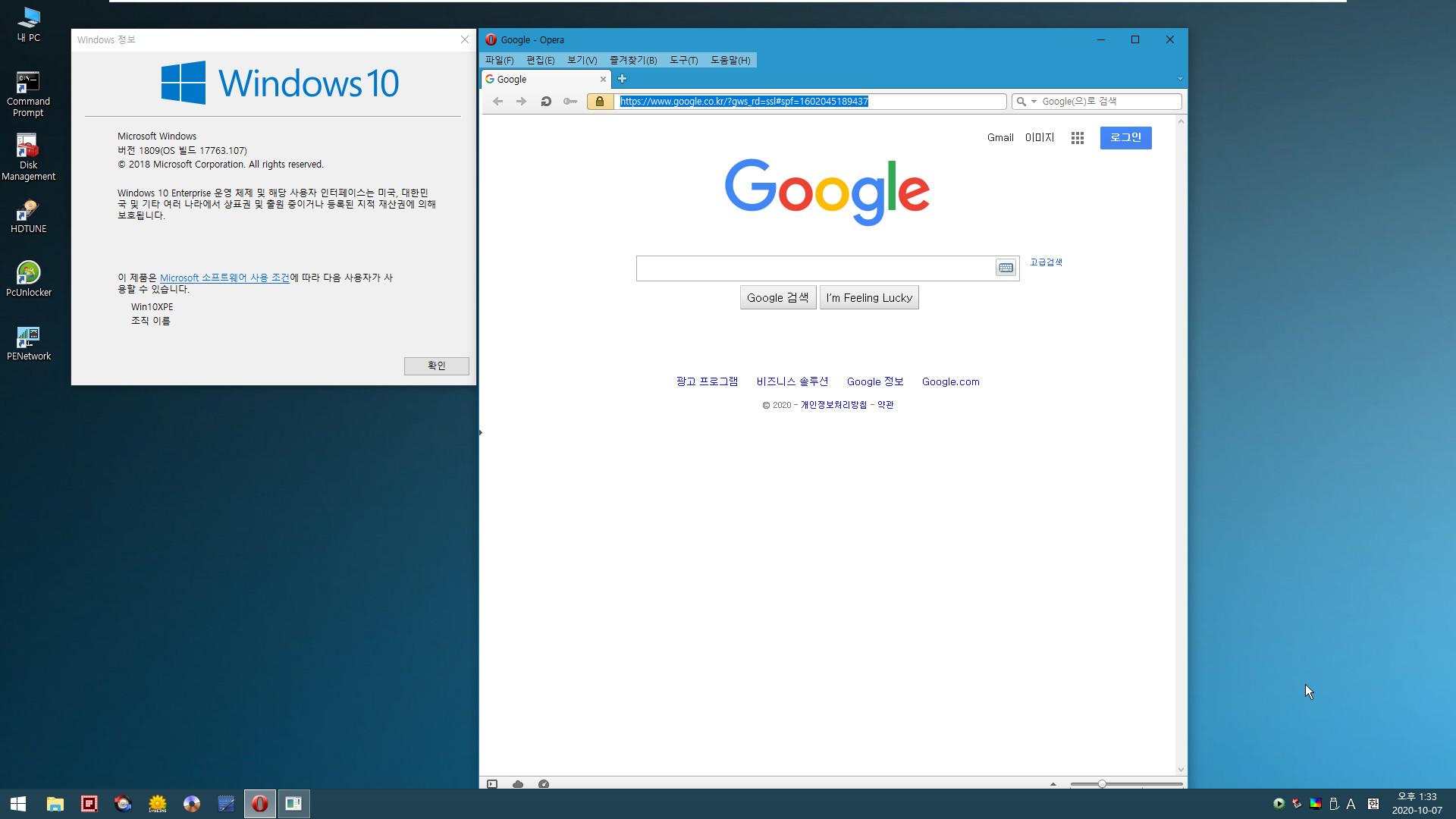WinPE mid를 부팅 때 ISO를 Y드라이브 자동 마운트 시키는 방법 2020-10-07_133341.jpg