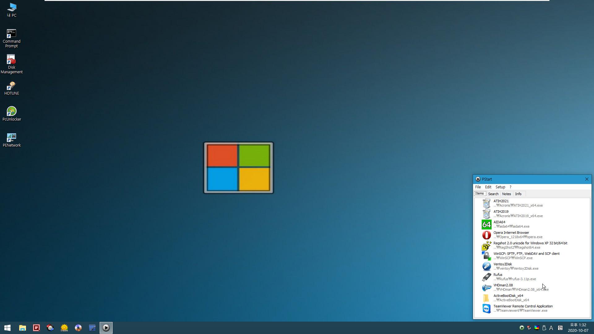 WinPE mid를 부팅 때 ISO를 Y드라이브 자동 마운트 시키는 방법 2020-10-07_133246.jpg