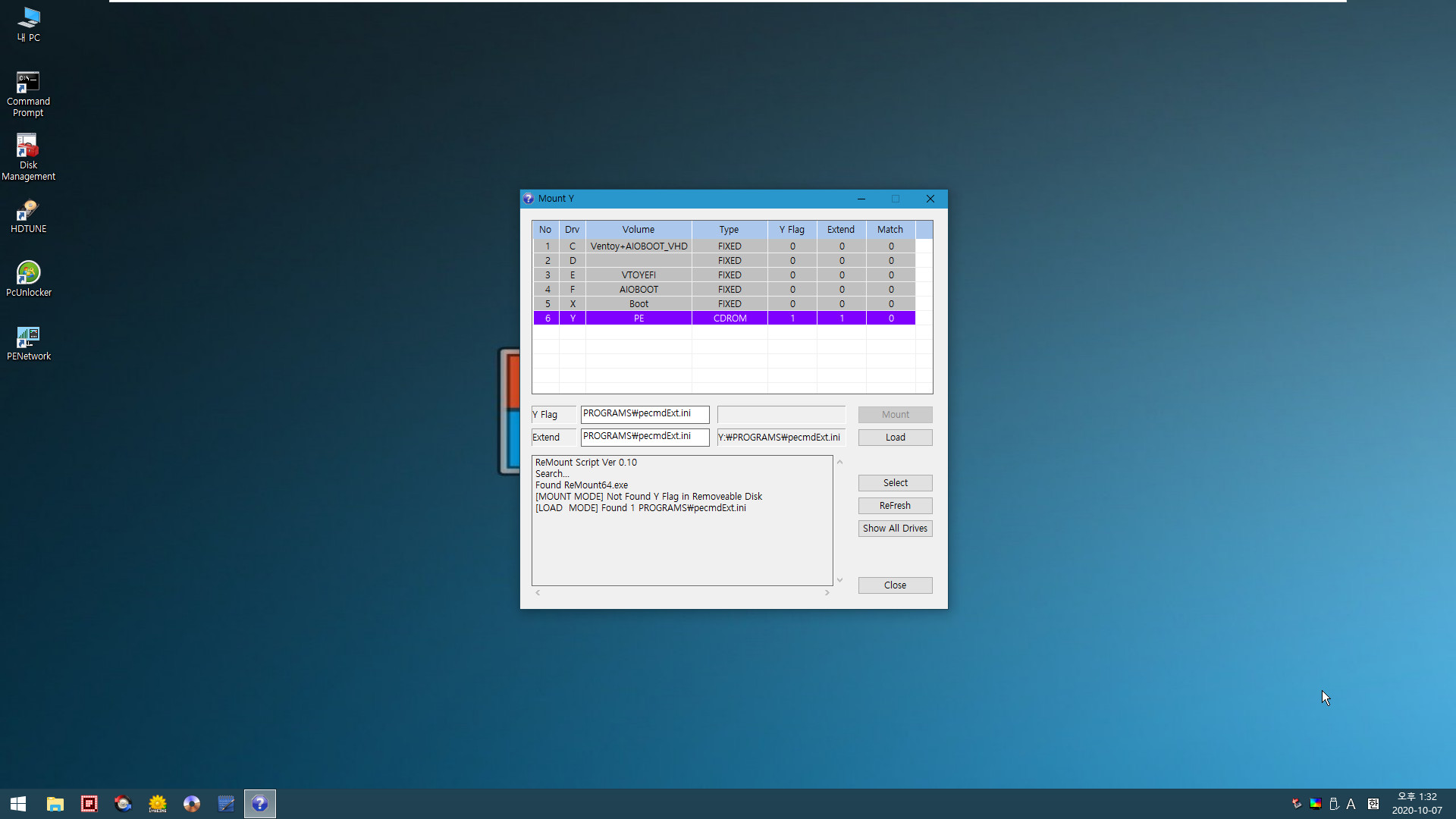 WinPE mid를 부팅 때 ISO를 Y드라이브 자동 마운트 시키는 방법 2020-10-07_133238.jpg