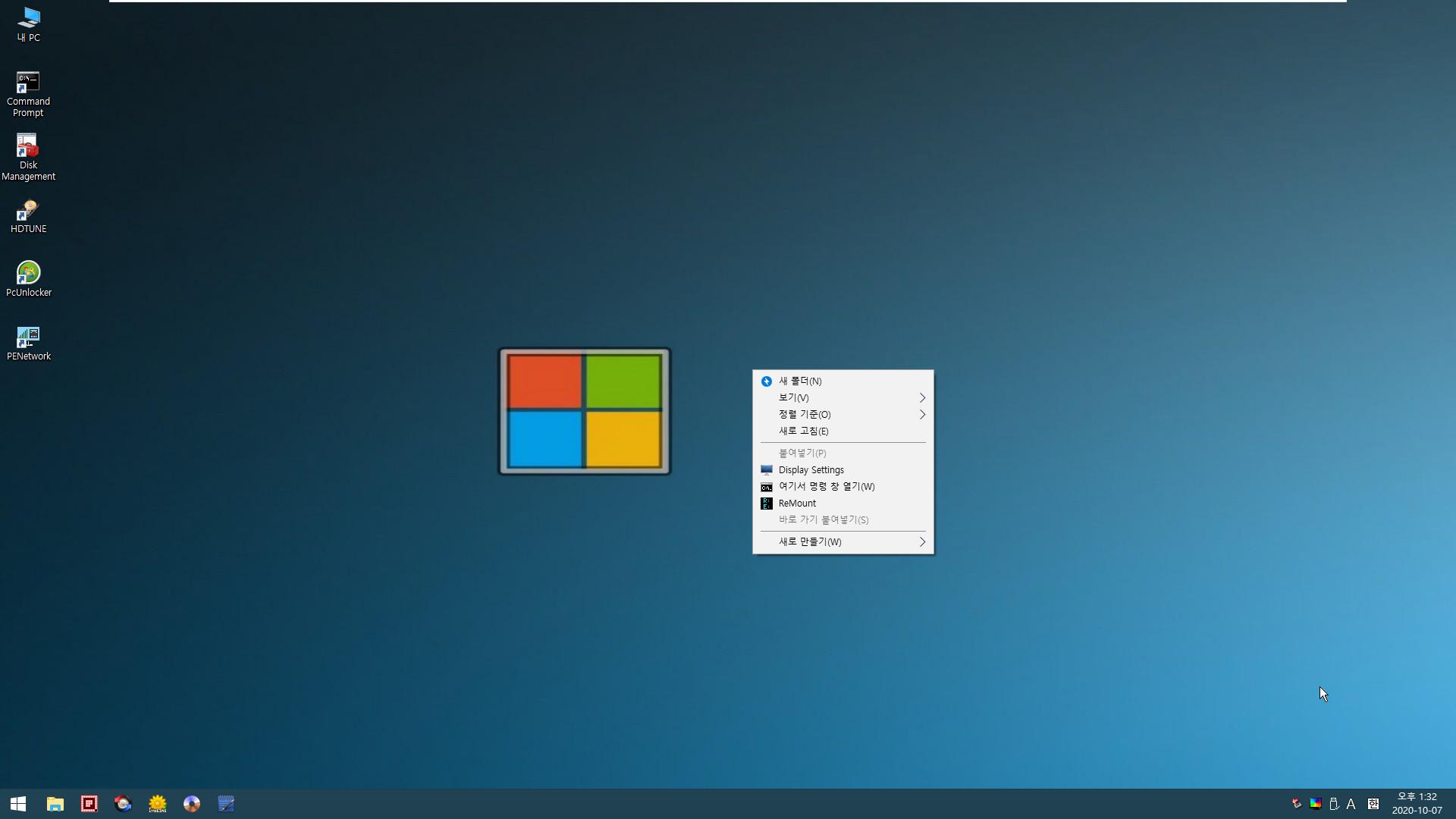 WinPE mid를 부팅 때 ISO를 Y드라이브 자동 마운트 시키는 방법 2020-10-07_133226.jpg