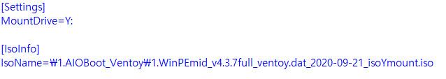 WinPE mid를 부팅 때 ISO를 Y드라이브 자동 마운트 시키는 방법 2020-10-07_132410.jpg