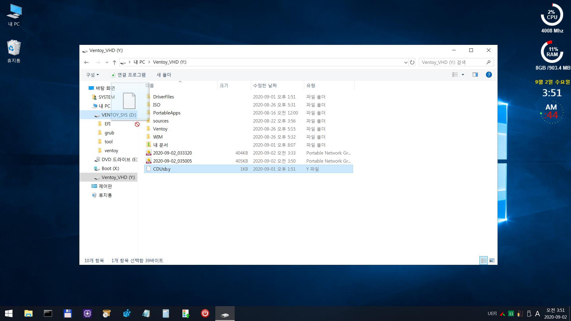 prince pe에 레지스트리 하이브 파일 추가 + 용량 최적화 - Ventoy에 wim 부팅하여 드래그 복사 테스트 - 기존 wim 파일 2020-09-02_035146.png