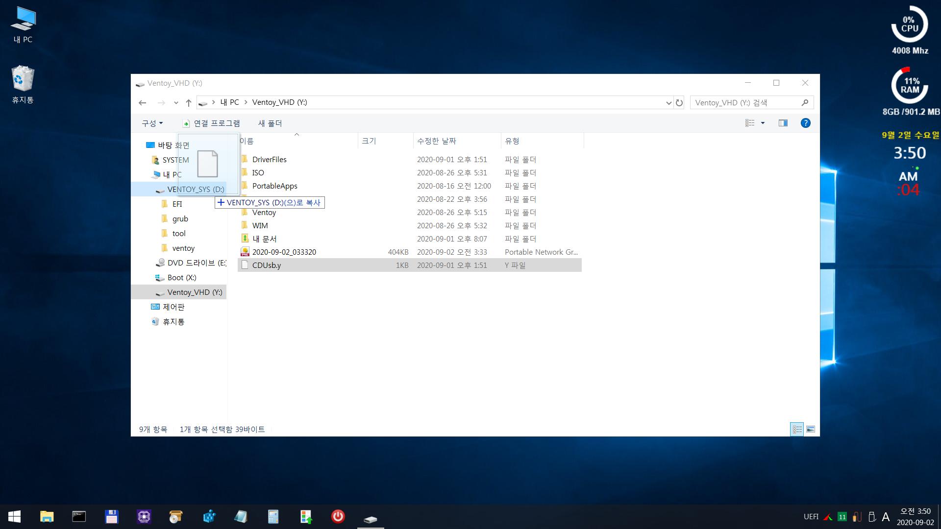 prince pe에 레지스트리 하이브 파일 추가 + 용량 최적화 - Ventoy에 wim 부팅하여 드래그 복사 테스트 - 성공 2020-09-02_035005.png