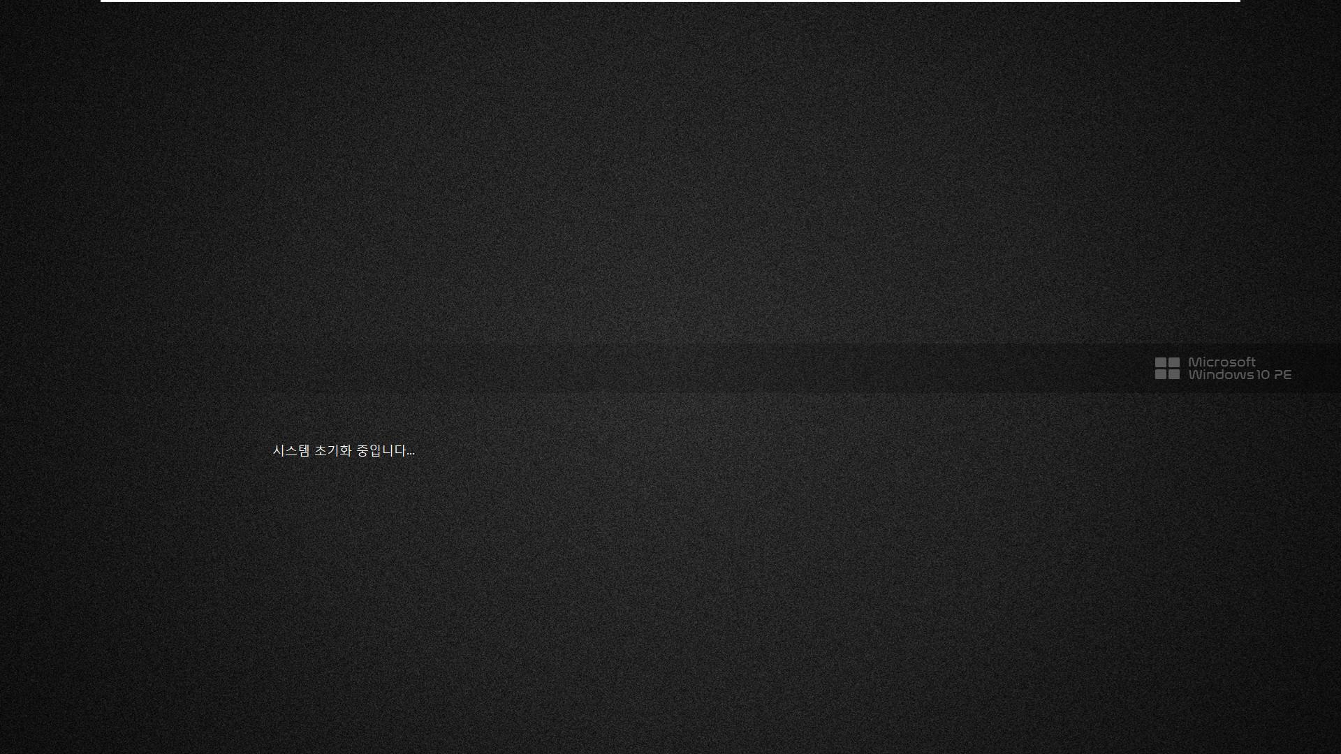 prince pe에 레지스트리 하이브 파일 추가 + 용량 최적화 - Ventoy에 wim 부팅하여 드래그 복사 테스트 2020-09-02_032924.jpg