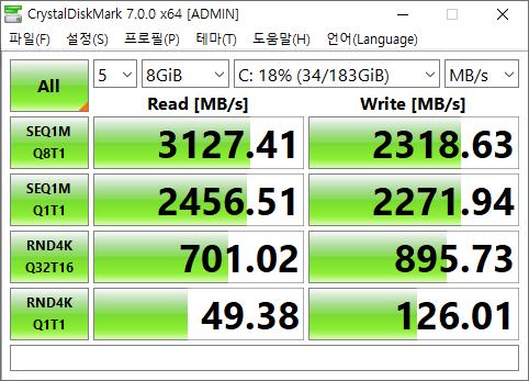 8GB 테스트.png