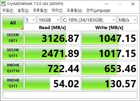 16GB 테스트.png
