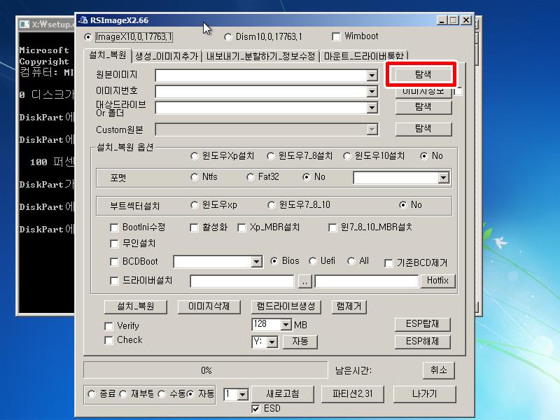 Windows XP전용-2020-09-29-04-14-18.png