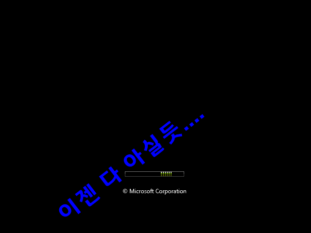 Windows XP전용-2020-09-29-04-13-35.png