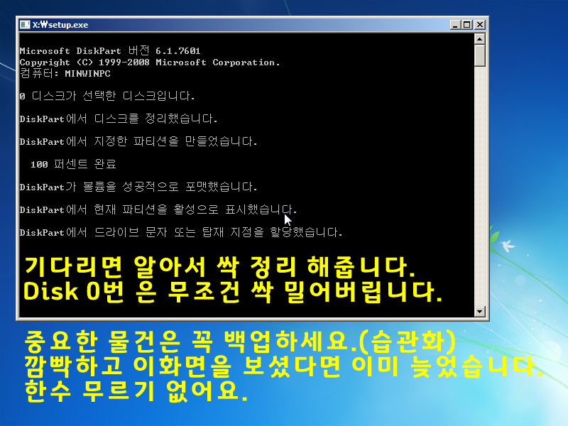 Windows XP전용-2020-09-29-04-14-02.png