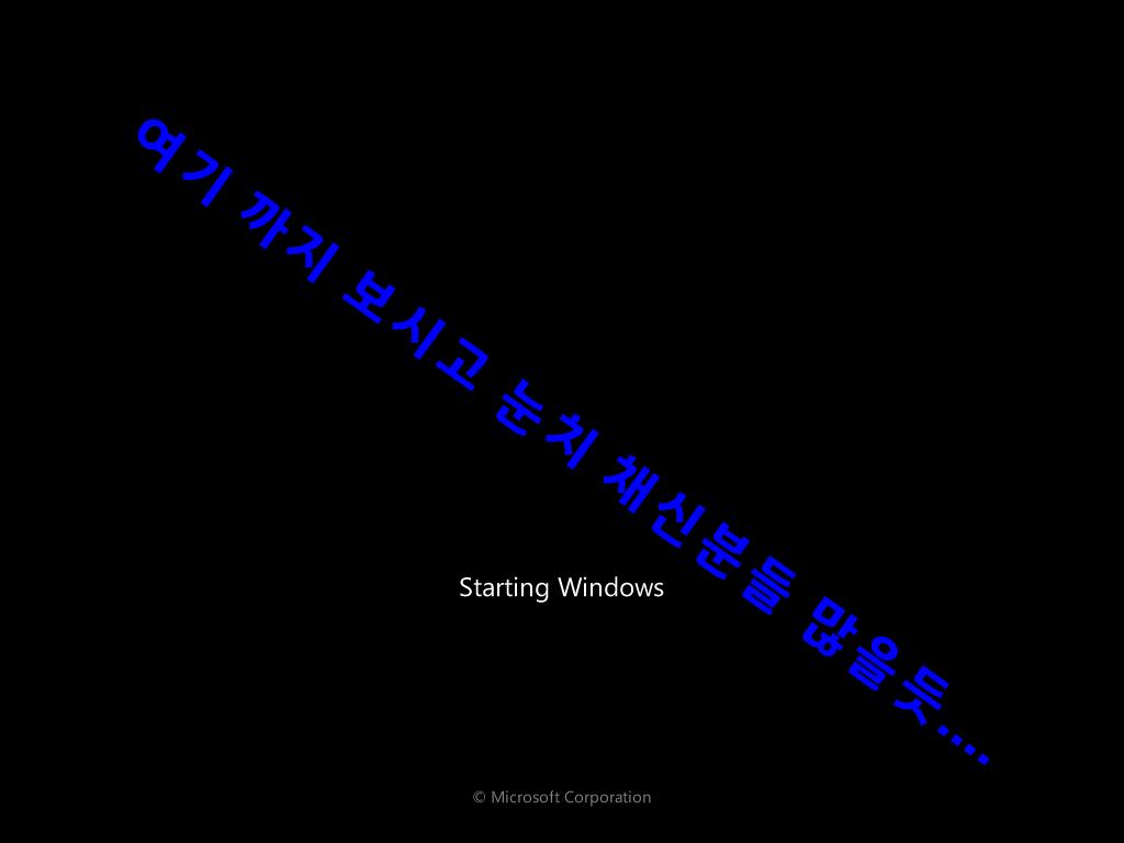 Windows XP전용-2020-09-29-04-13-30.png