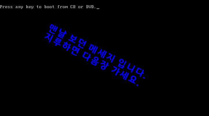 Windows XP전용-2020-09-29-04-13-22.png