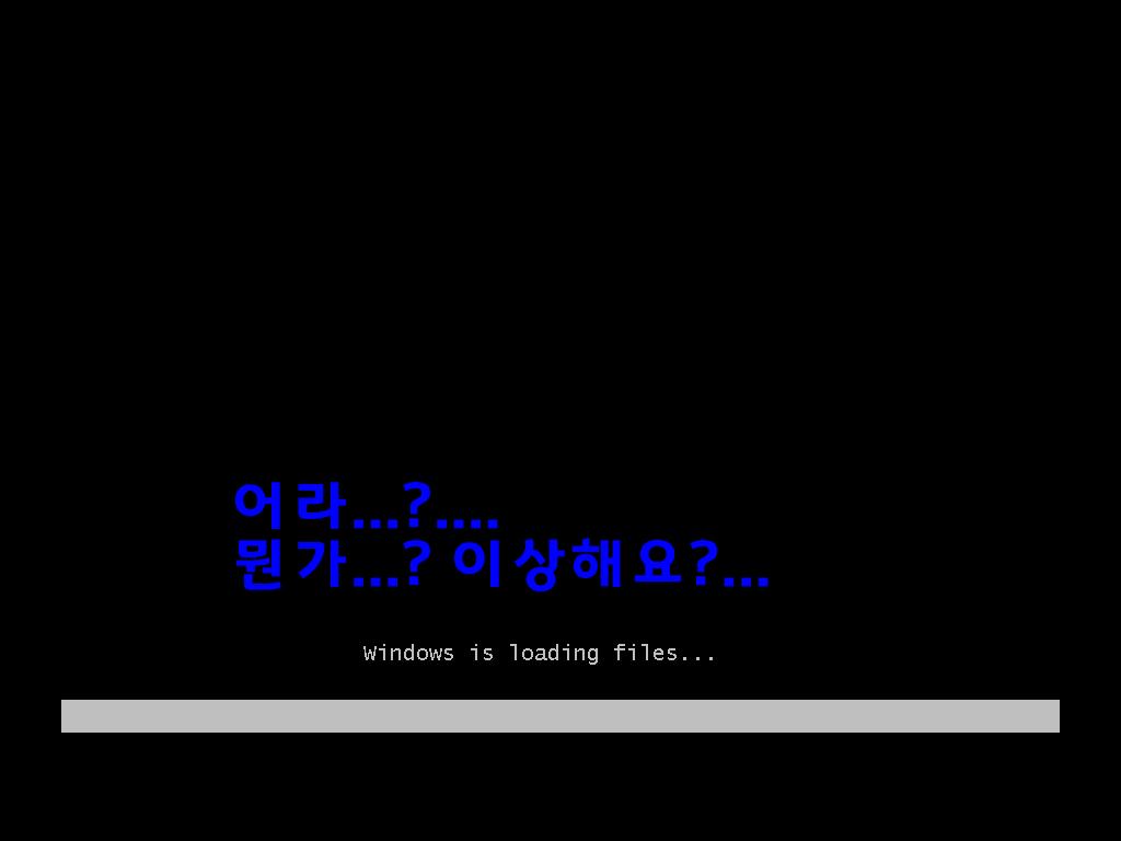 Windows XP전용-2020-09-29-04-13-25.png