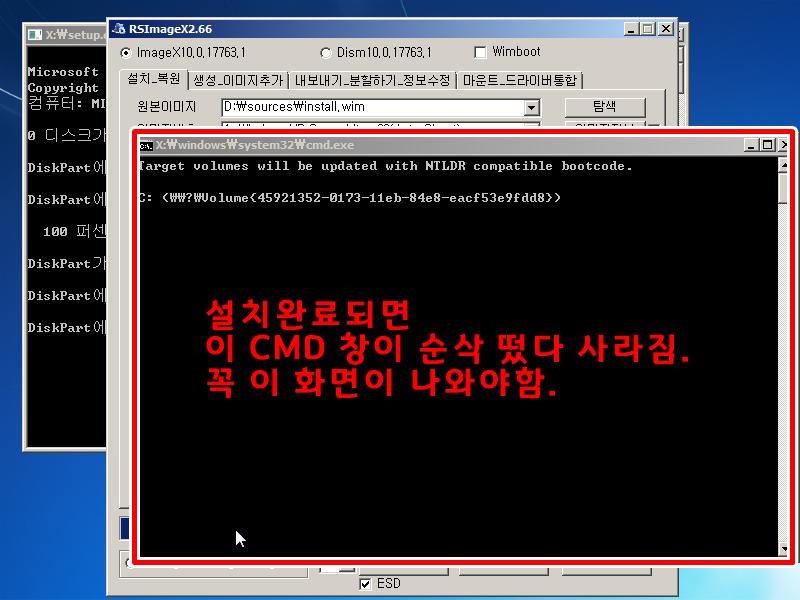 Windows XP전용-2020-09-29-04-15-46.png
