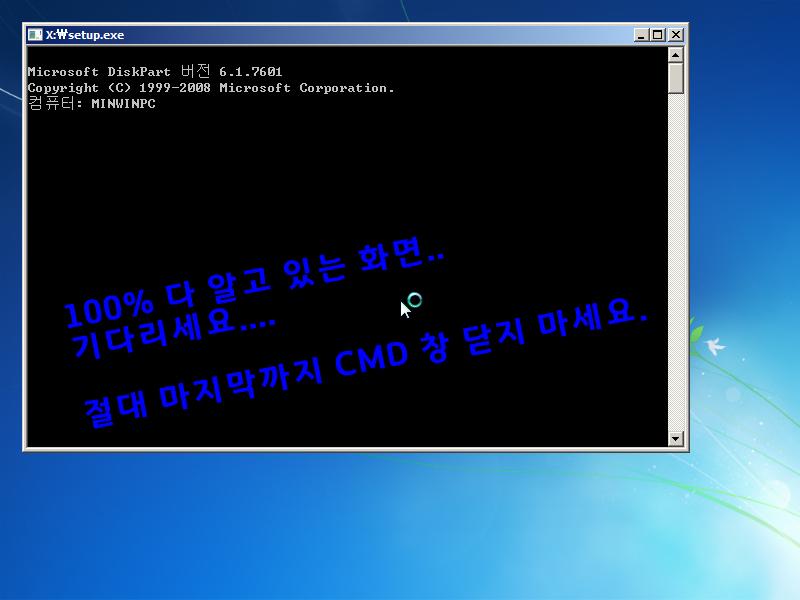 Windows XP전용-2020-09-29-04-13-53.png