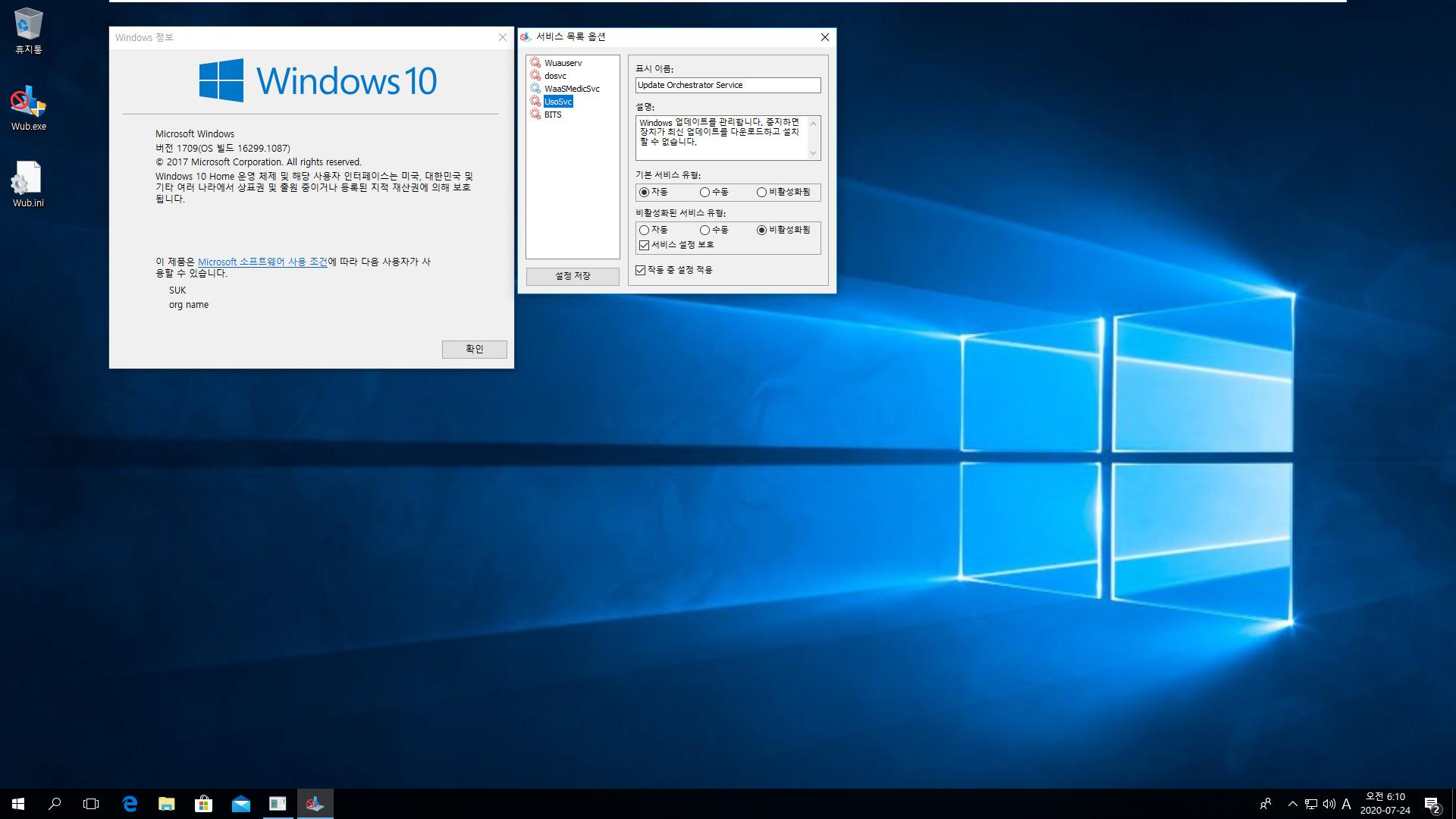 Windows Update Blocker v1.5 업데이트 방지 테스트 - 윈도우는 버전 1709으로 현재 강제 업데이트 중인 버전이고 홈 에디션 2020-07-24_061028.jpg