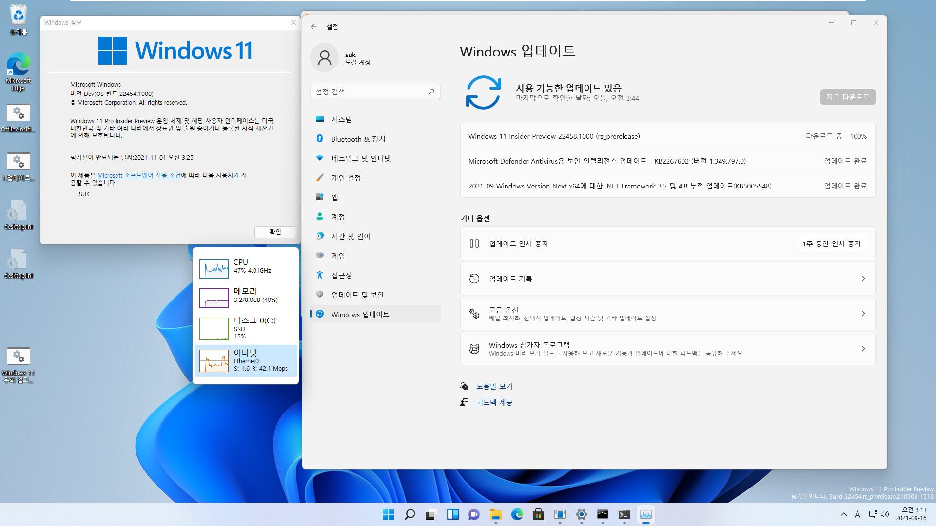 Windows 11 인사이더 프리뷰 - 버전 Dev (OS 빌드 22458.1000) 나왔네요 - 개발자 채널 - uup 사이트 2군데 전부 한국어 iso가 install.wim 단계에서 오류가 생겨서 윈도우 업데이트에서 uup 파일들 다운로드하여 iso 만드는데 성공했습니다 2021-09-16_041359.jpg