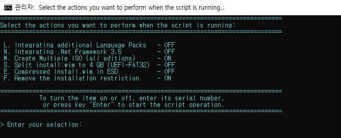 Windows 11 인사이더 프리뷰 - 버전 Dev (OS 빌드 22458.1000) 나왔네요 - 개발자 채널 - 한글 UUP를 ISO로 만드는데 실패하여 윈도우 업데이트로 UUP 다운로드하여 ISO 만들었습니다. 한글 64비트 모든 에디션 + 우회  - 2021-09-16_205451.jpg