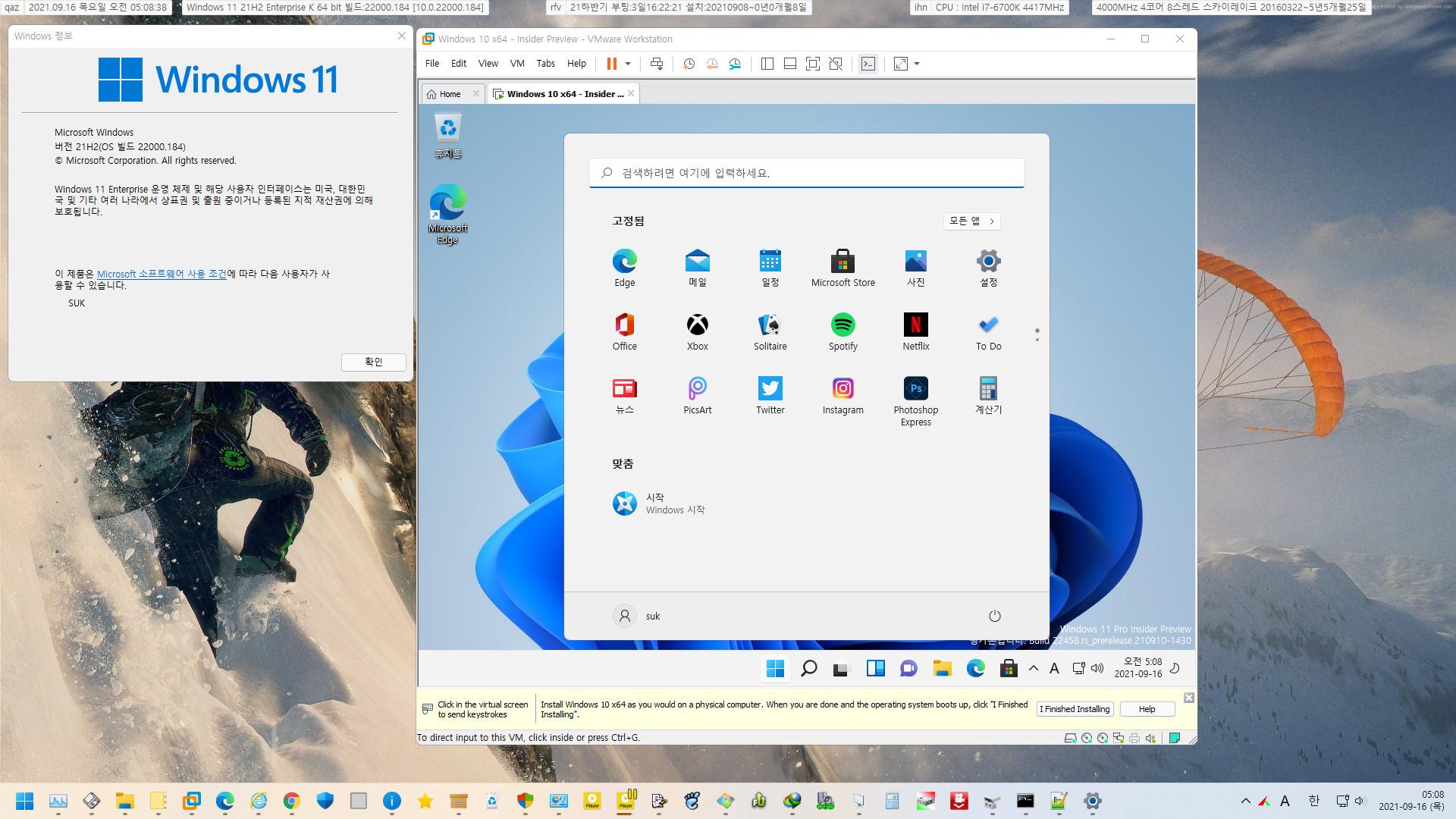 Windows 11 인사이더 프리뷰 - 버전 Dev (OS 빌드 22458.1000) 나왔네요 - 개발자 채널 - uup 사이트 2군데 전부 한국어 iso가 install.wim 단계에서 오류가 생겨서 윈도우 업데이트에서 uup 파일들 다운로드하여 iso 만드는데 성공했습니다 2021-09-16_050839.jpg