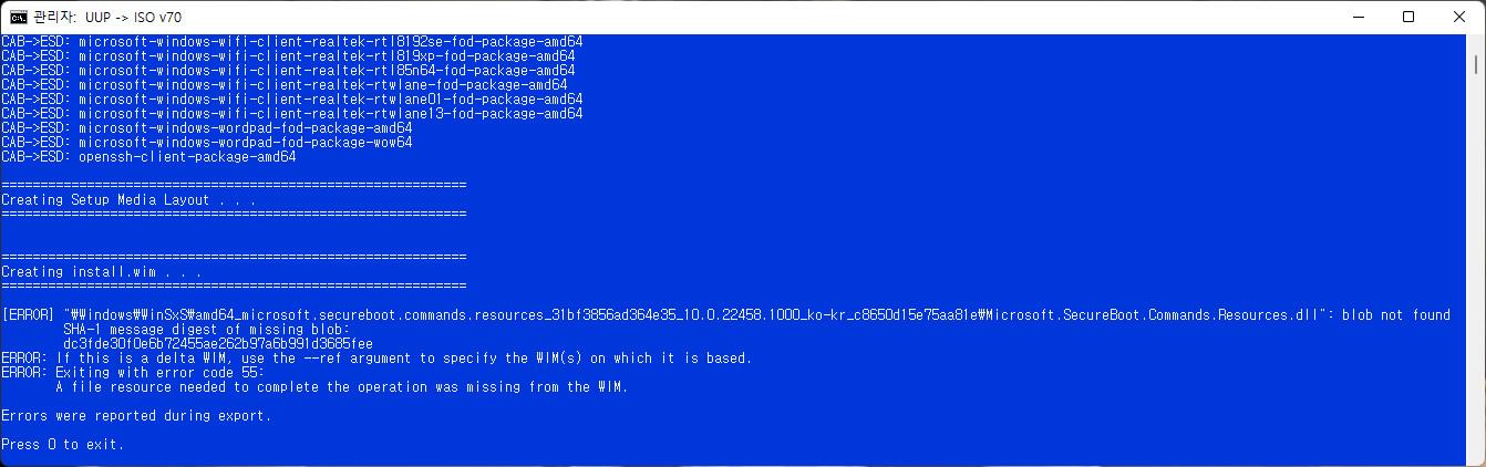 Windows 11 인사이더 프리뷰 - 버전 Dev (OS 빌드 22458.1000) 나왔네요 - 개발자 채널 - uup 사이트 2군데 전부 한국어 iso가 install.wim 단계에서 오류가 생겨서 윈도우 업데이트에서 uup 파일들 다운로드하여 iso 만드는데 성공했습니다 2021-09-16_025603.jpg