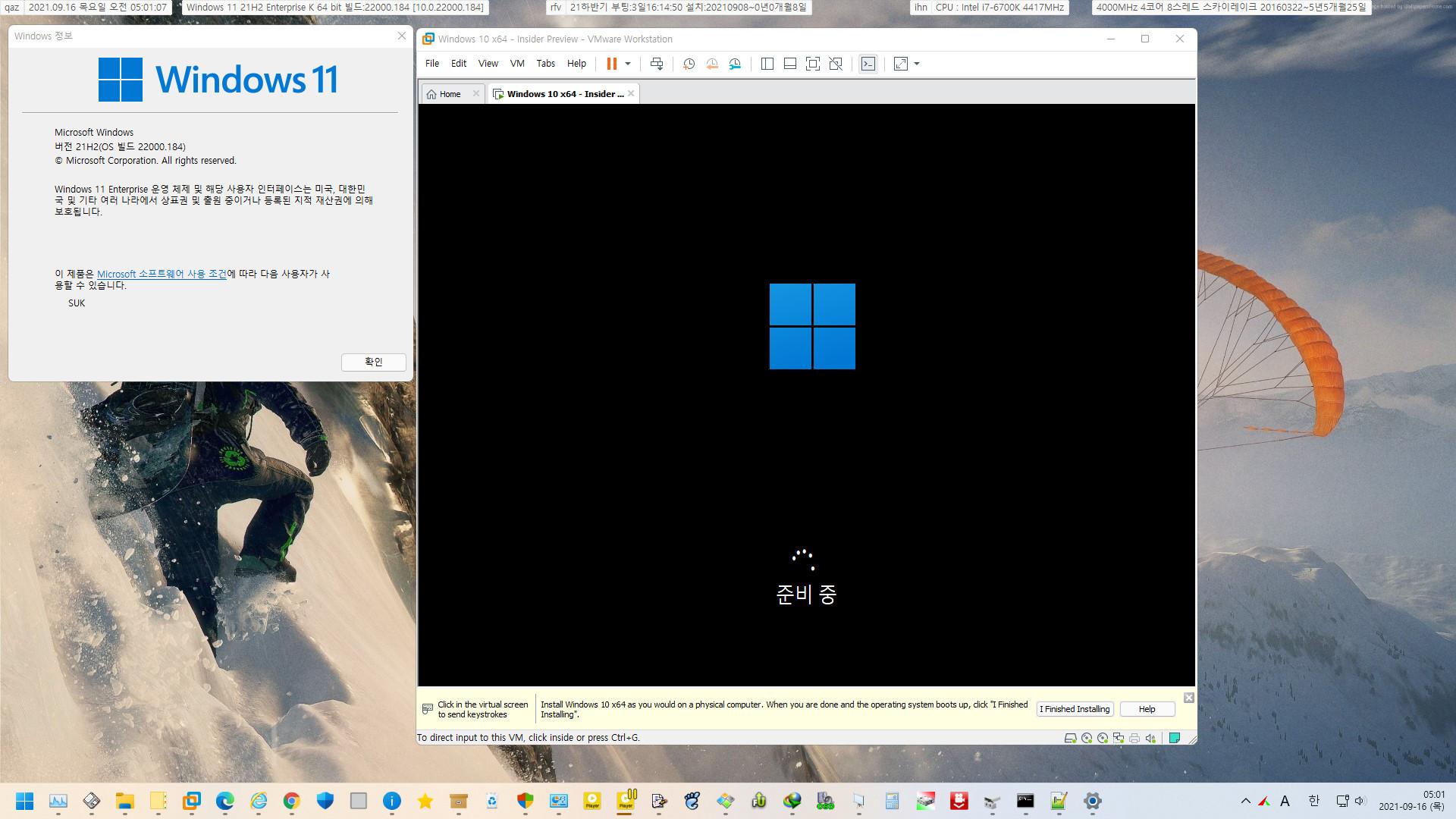 Windows 11 인사이더 프리뷰 - 버전 Dev (OS 빌드 22458.1000) 나왔네요 - 개발자 채널 - uup 사이트 2군데 전부 한국어 iso가 install.wim 단계에서 오류가 생겨서 윈도우 업데이트에서 uup 파일들 다운로드하여 iso 만드는데 성공했습니다 2021-09-16_050108.jpg