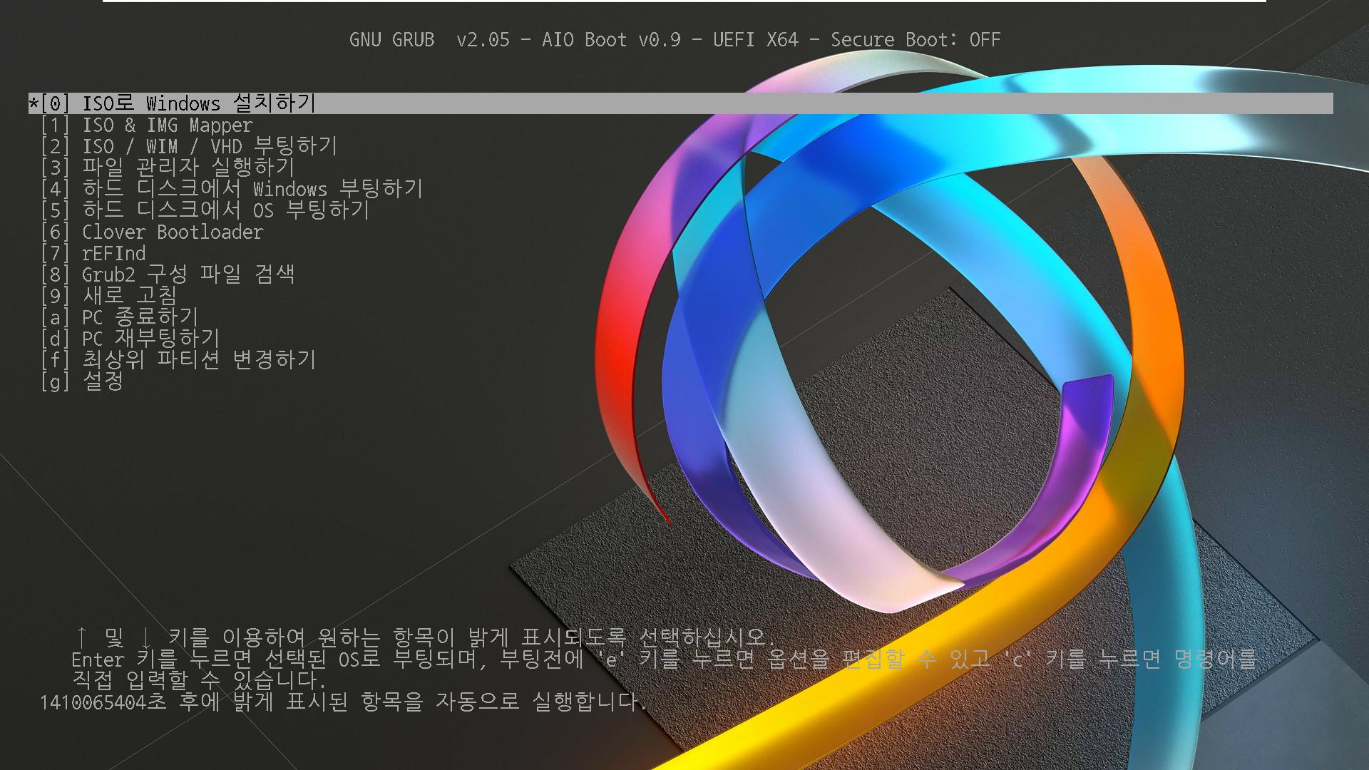 AIO Boot에 NanumGothicCoding2.0_30.pf2 만들어서 적용함 2020-09-14_170519.jpg