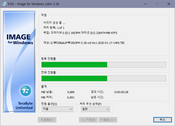 IFW 3.36 backup 8.PNG
