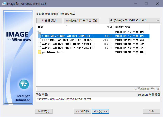 ifw3.36 restore 선택5.PNG
