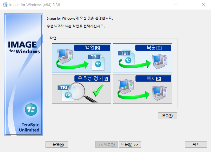 IFW 3.36 backup 1.PNG