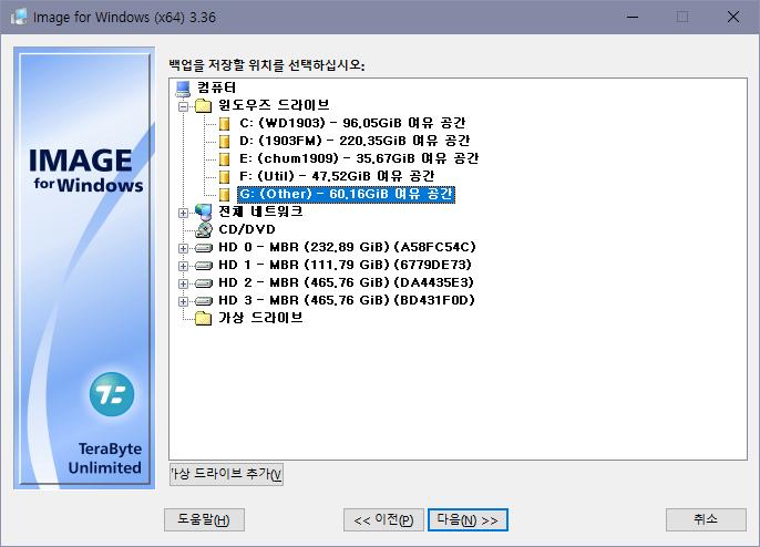 IFW 3.36 backup 3.PNG