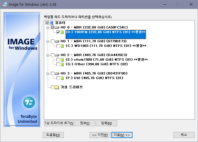 IFW 3.36 backup 2.PNG