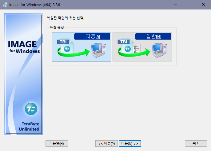 ifw3.36 restore 2.PNG