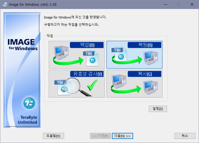 ifw3.36 restore 1.PNG
