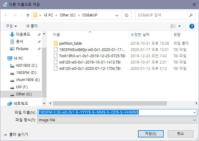 IFW 3.36 backup 4.PNG