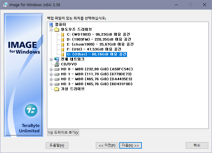 ifw3.36 restore 3.PNG