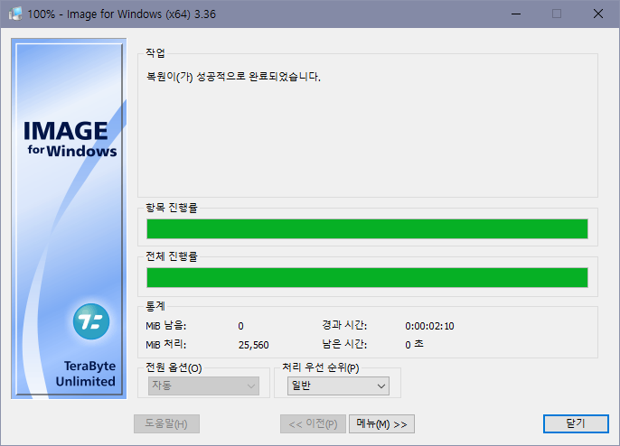 ifw3.36 restore 성공 10.PNG