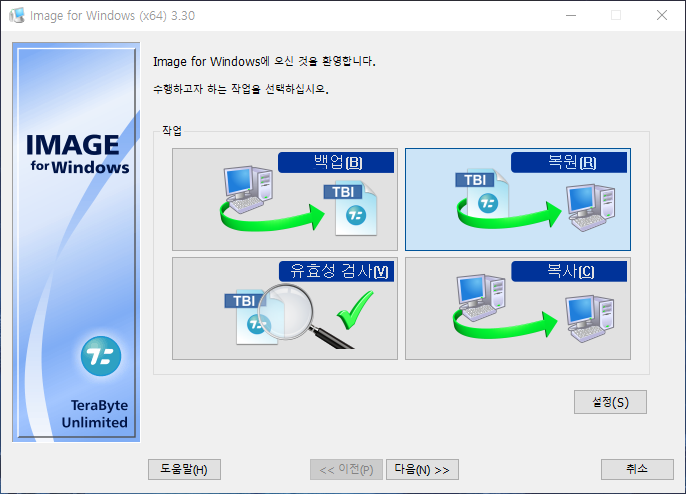 IFW 3.30 restore 1.PNG