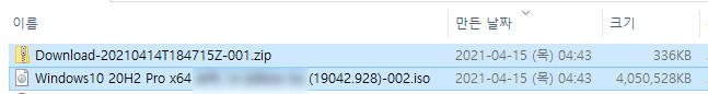 구글 드라이브 다운로드 초과했을 때 해결 방법 - 공유 문서함에서 다운로드할 파일을 바로가기 만들어서 다른 파일 1개와 함께 다운로드 - 1시간이나 걸렸지만 다운로드 되네요 - 2021-04-15_045308.jpg