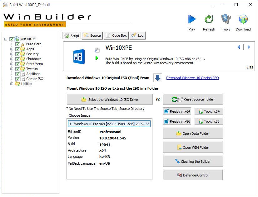 2020-09-30 업데이트 통합 PRO x64 2개 - Windows 10 버전 2004 + 버전 20H2 누적 업데이트 KB4577063 (OS 빌드 19041.545 + 19042.545) - PE 만들기 테스트 2020-09-30_111040.jpg