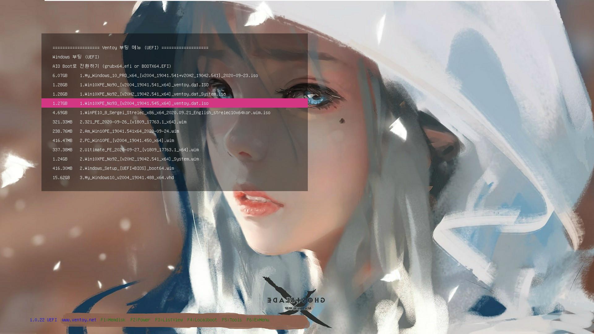2020-09-30 업데이트 통합 PRO x64 2개 - Windows 10 버전 2004 + 버전 20H2 누적 업데이트 KB4577063 (OS 빌드 19041.545 + 19042.545) - PE 만들기 테스트 2020-09-30_112143.jpg