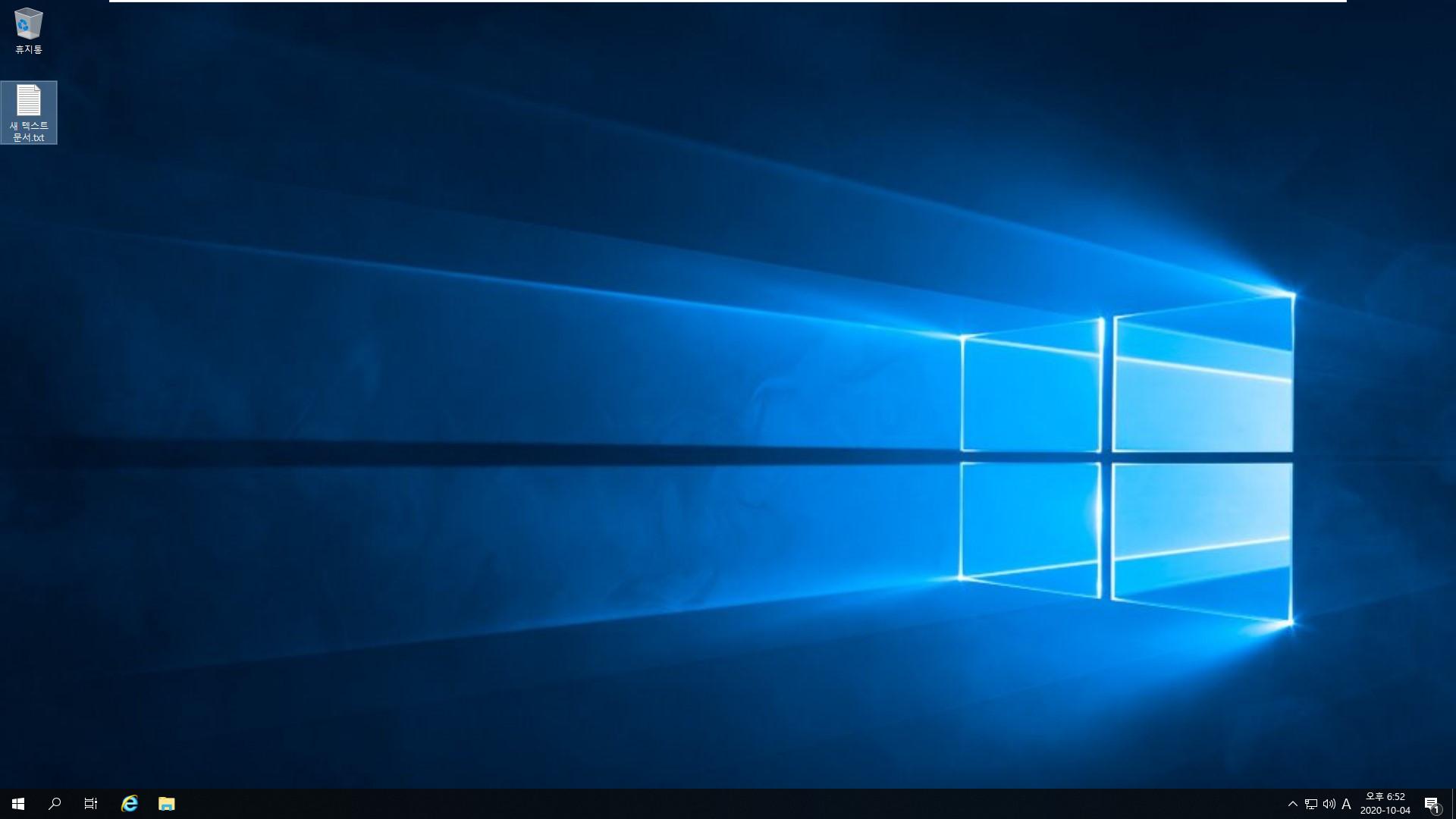 윈도우 서버군은 윈도우 사용중에도 자체 WBadmin 명령으로 윈도우 복구를 합니다 - Windows Server 2019로 복구 테스트 2020-10-04_185207.jpg