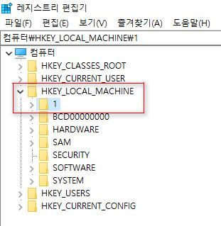 윈도우 설치하지 않고, 레지스트리 확인하는 방법 - 윈도우 종류, 버전, 빌드 정보 2021-02-08_034657.jpg