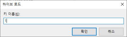 윈도우 설치하지 않고, 레지스트리 확인하는 방법 - 윈도우 종류, 버전, 빌드 정보 2021-02-08_034630.jpg