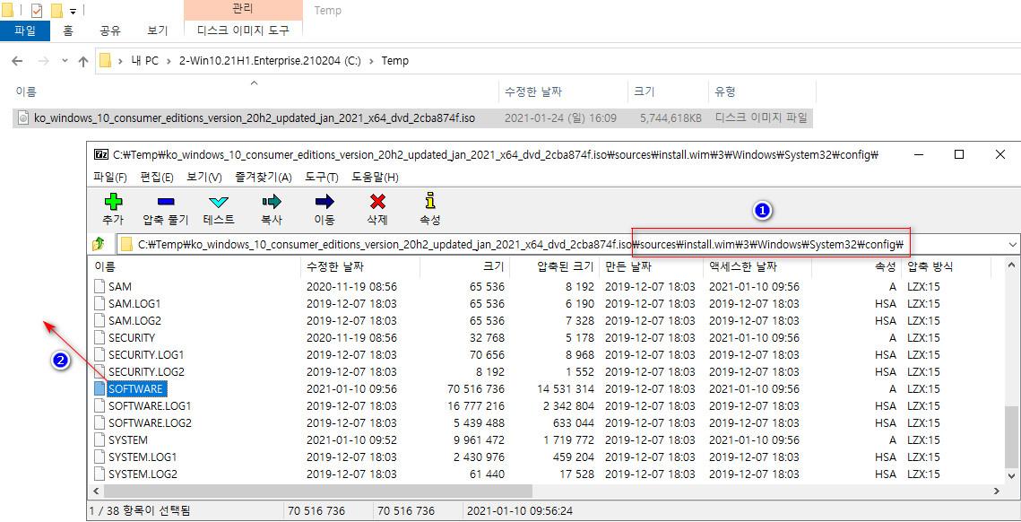 윈도우 설치하지 않고, 레지스트리 확인하는 방법 - 윈도우 종류, 버전, 빌드 정보 2021-02-08_034344.jpg