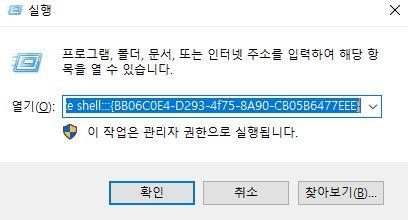 20H2_클래식_시스템정보_보는명령어_1.jpg