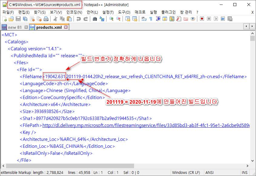 MS 홈페이지에 iso는 다운로드하지 않고도 바로 빌드 번호를 알 수 있는 방법입니다 2021-05-11_144826.jpg