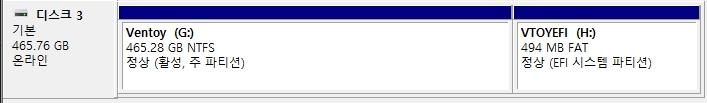 Ventoy-외장HDD.jpg