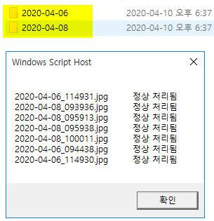 2020-04-10_183736.jpg