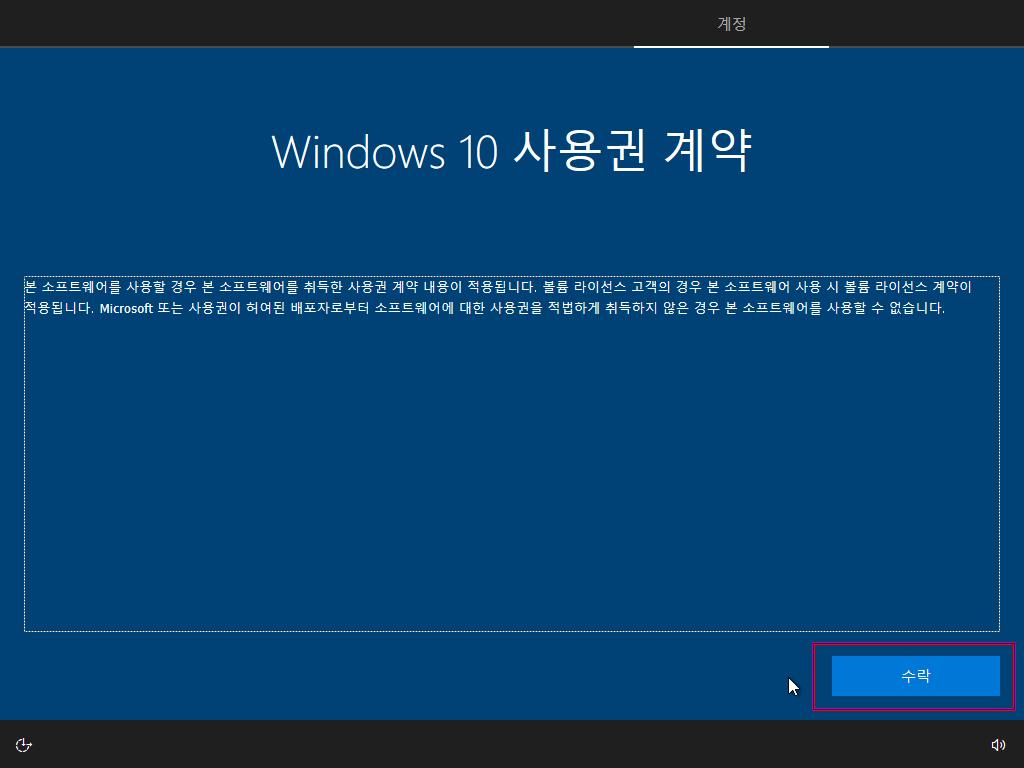 Windows Test3-2021-06-30-22-14-35.png