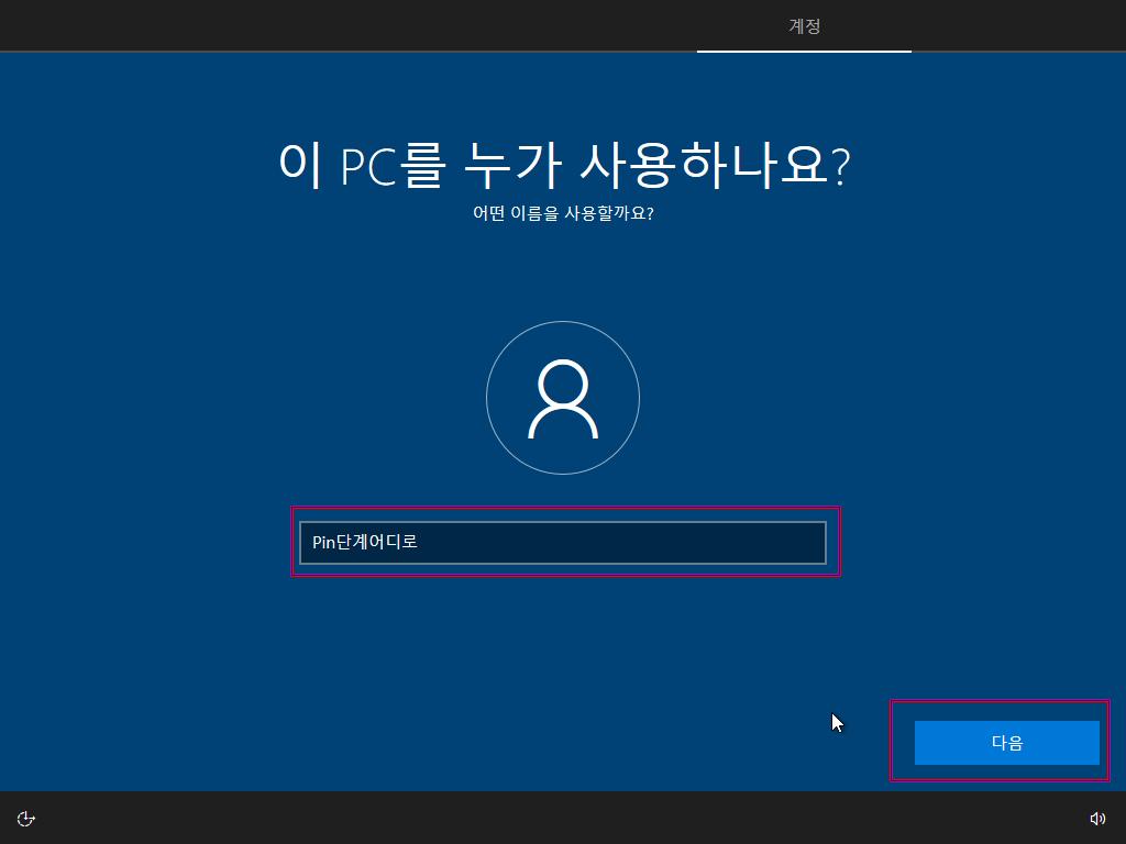 Windows Test3-2021-06-30-22-15-41.png